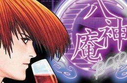 El bar de King of Fighters y Iori Yagami