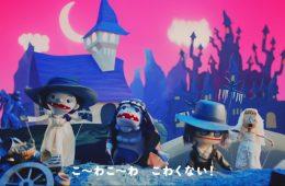 Resident Evil Village Puppets