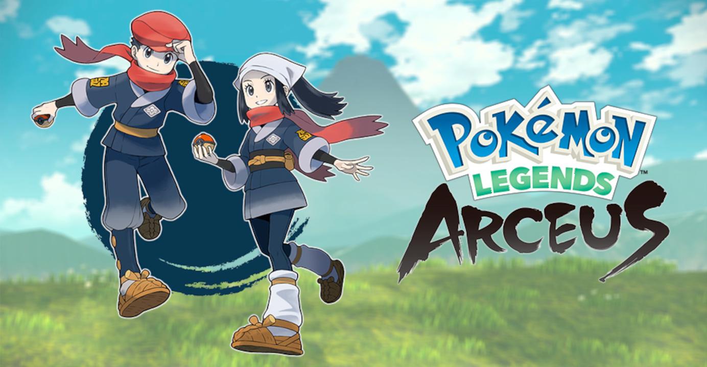 Portada de Pokémon Legends: Arceus